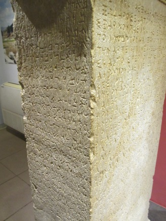A column that was used to help translate Lycian text, since it had the same thing written in Greek, Lycian and Assyrian