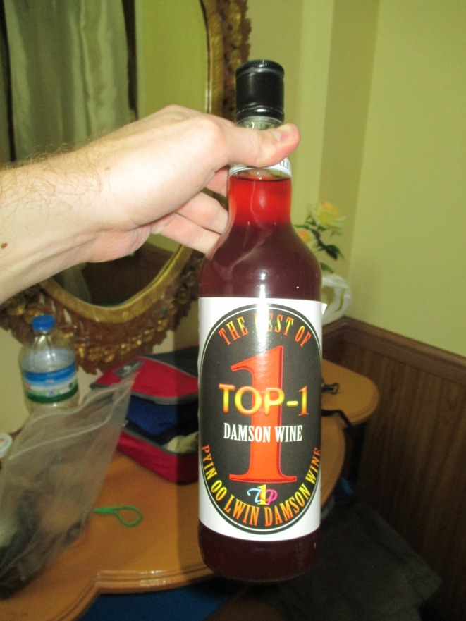 Dansun wine. It was good- very sweet.