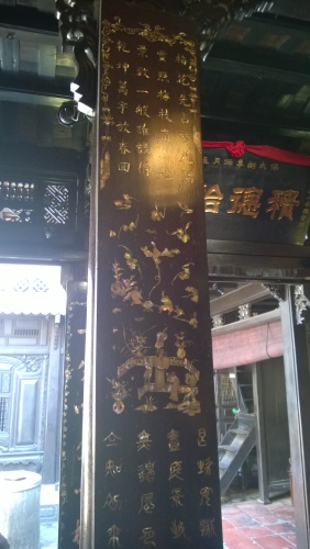 Mother of pearl inlay poems in the Tan Ky House