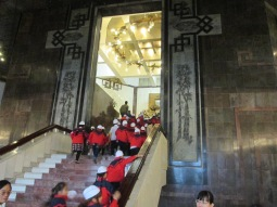 Entering the main hall