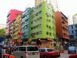 Colorful building in Wanchai