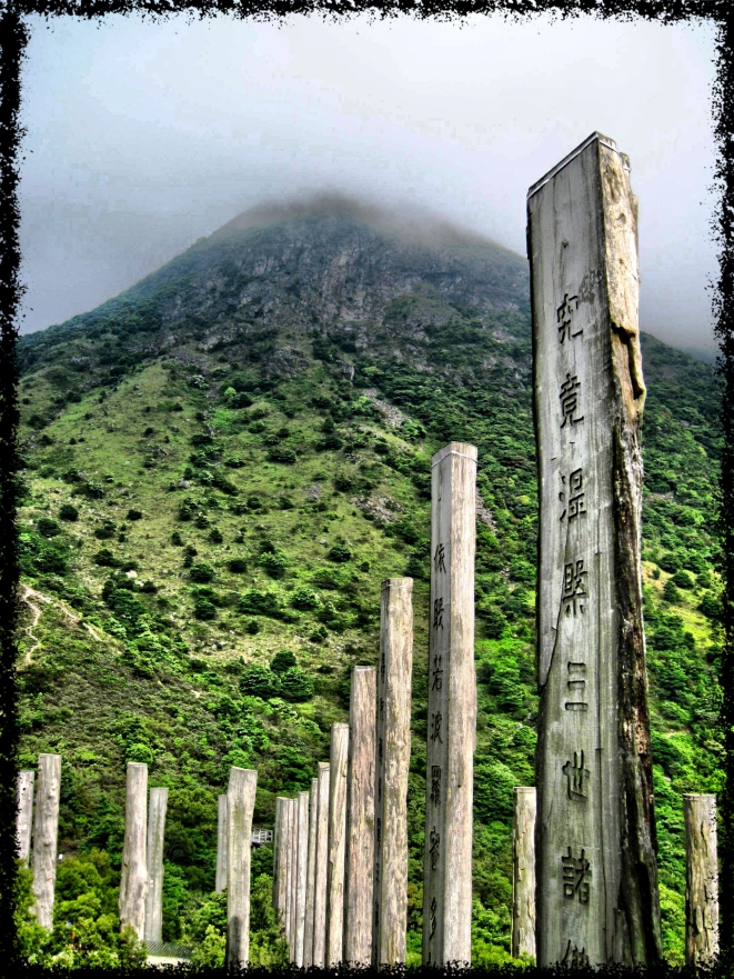 Wisdom Path on Lantau