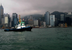 View on the Star Ferry