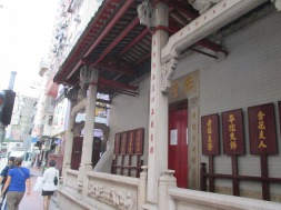 Old temple in off main Wan Chai street