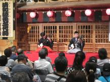 Demonstration of shamisen playing
