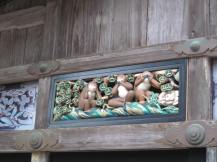 "The ""three wise monkeys"" - see no evil, hear no evil, speak no evil. According to Wikipedia, this carving popularized the maxim"