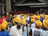 Yellow hat school group