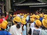 Yellow hat school group