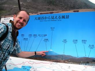 This view was actually from the top of the volcano, but it adequately demonstrates how little we could see. This is where we were supposed to see Mt. Fuji.