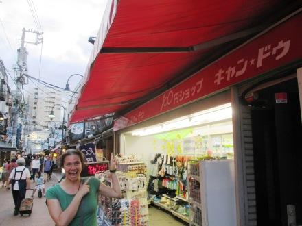 100-yen store!