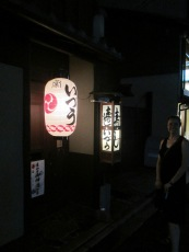 The lanterns would identify teahouses