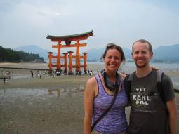 The torii gate when we first arrived