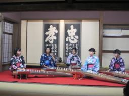 Teenagers perform