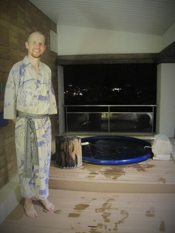 The outdoor onsen from the second night